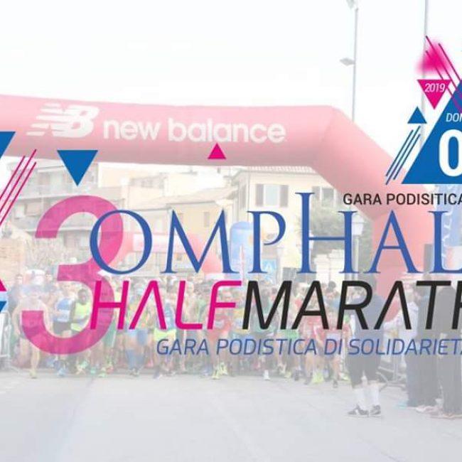 3a HalfMarathon Omphalos